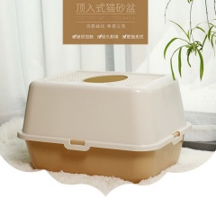 White Plastic Closed Cat Litter Box Beige
