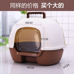 Fully Enclosed Deodorizing Cat Litter Box Coffee