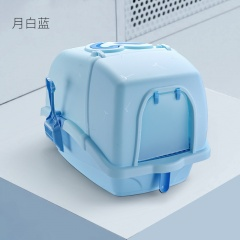 Flip Cover Fully Enclosed Deodorizing Cat Litter Box Blue