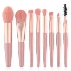 8pcs/set Mini Makeup Brush Set Pink