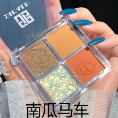 Pumpkin Glitter Pearl Sequins 4 Color Eyeshadow Palette style 1